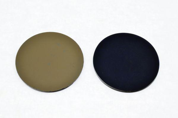 NEOTHERM Ofenschauglas, blau, DIN 4/7, Ø 50 x 3 mm, goldverspiegelt